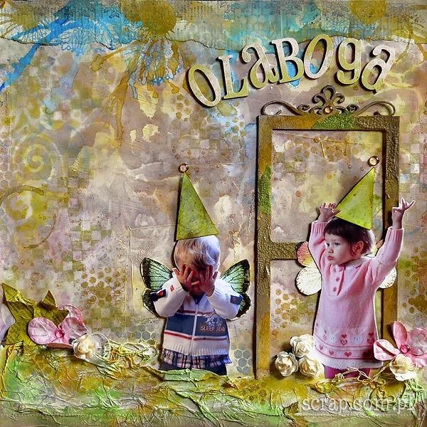 Olagoba